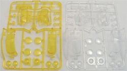 Tamiya Toyota Tundra High-Lift P Parts