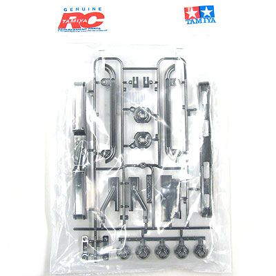 Tamiya Toyota Hilux Hi-Lift N Parts Bag