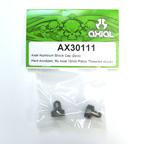 AX30111 Axial Aluminum Shock Cap (2pcs)