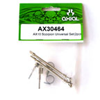 Axial SCX10 Universal Set (2pcs.)